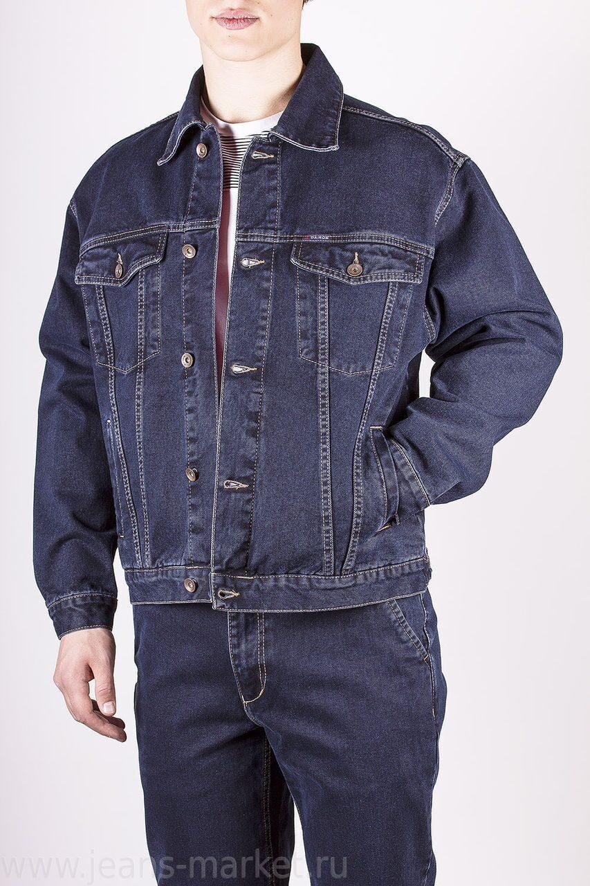 Джинсовые Куртки Мужские Купить В Интернет Магазине В Москве
